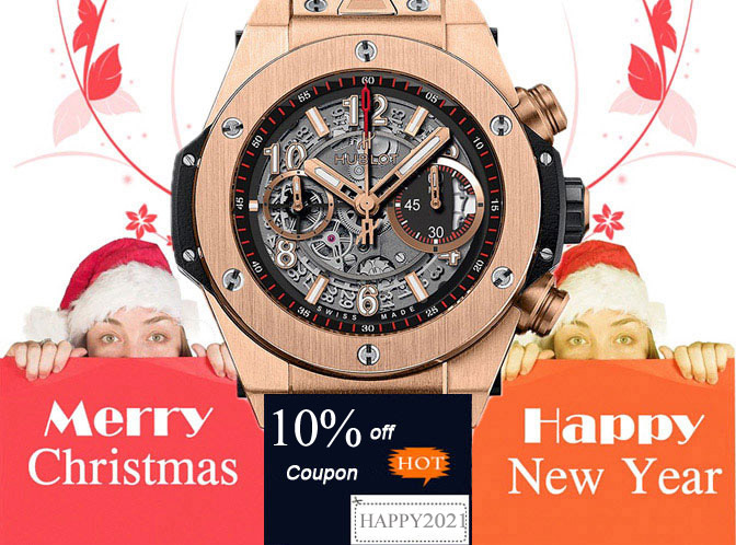 2020 christmas promotion