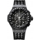 Replica Hublot Big Bang Aero Bang Depeche Mode 44mm 311.CI.1170.VR.DPM13
