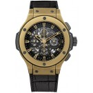 Replica Hublot Big Bang Aero Bang Cermet 44.00 mm 311.BI.1190.GR
