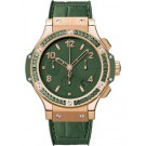 Replica Hublot Big Bang Tutti Frutti Dark Green Watch 341.PV.5290.LR.1917