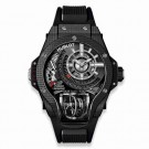 fake Hublot MP-09 Tourbillon Bi-Axis 3D Carbon